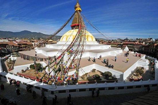 Kathmandu Full Day Tour