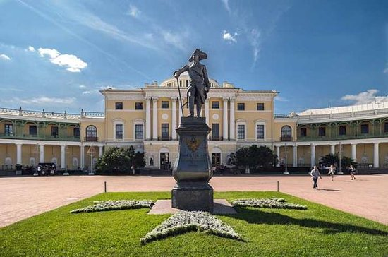 5 hour Private tour to Pavlovsk...