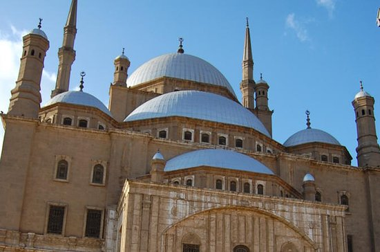 Cairo Day Tour Visiting Coptic Cairo...