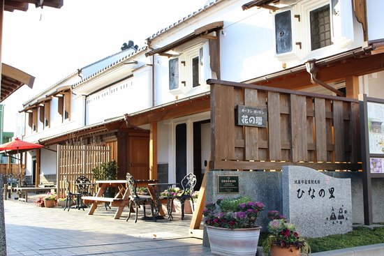 Konosu City Industry Tourism Hall  Hinanosato