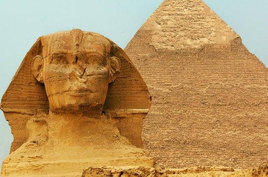 Pirâmides do Museu Egípcio de Gizé...