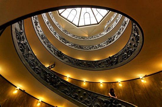 Vatican Museum, St. Peter's, Sistine ...