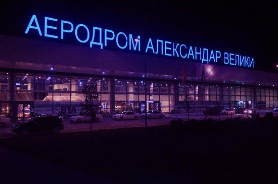 Translado de chegada: Skopje...