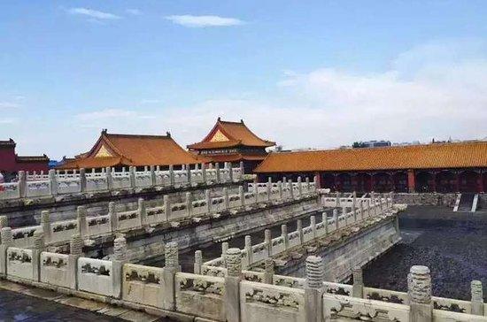 Visite privée à Pékin: Place...