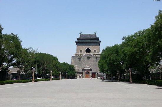 北京での半日文化ツアー:Nanluoguxiang、北京のダックディナーと北…