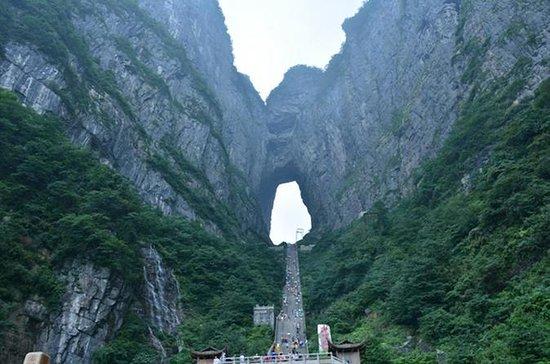 Zhangjiajie Tianmen Mountain Day Tour