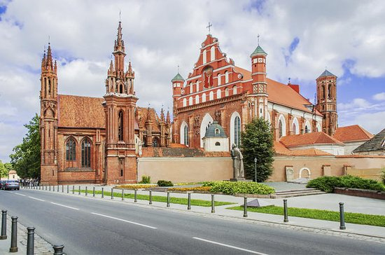 Vilnius Private Tour: Uzhupis City...