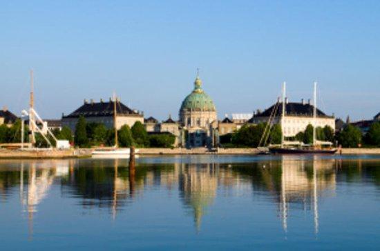 Copenhagen Shore Excursion: Panoramic...