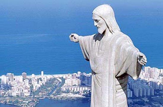 Rio de Janeiro Shore Excursion...