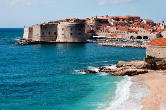 Dubrovnik Shore Excursion: Best of ...