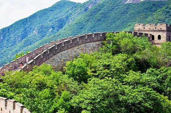 Beijing Highlights Full-Day Bus Tour