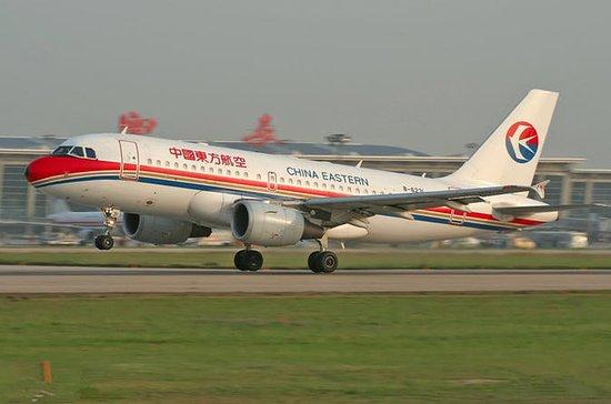 西安民間転送:西安咸陽国際空港(西安)から西安ホテルまで