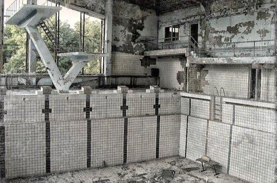 Full-Day Retro Chernobyl Tour from...
