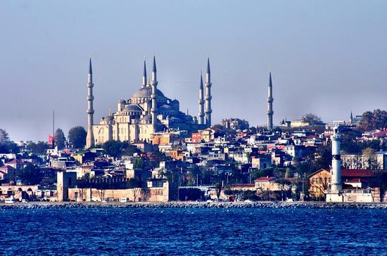 Istanbul Shore Excursion from...