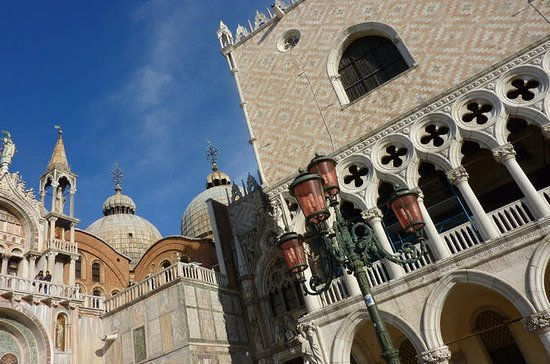 Skip The Line: St Mark's Basilica and...