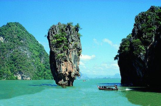 Excursión de un día a la isla de la...