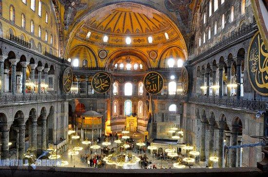 Byzantine Relics Istanbul Half-Day...