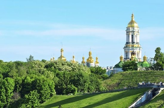 Privat guidad tur till Kyiv-Pechersk ...