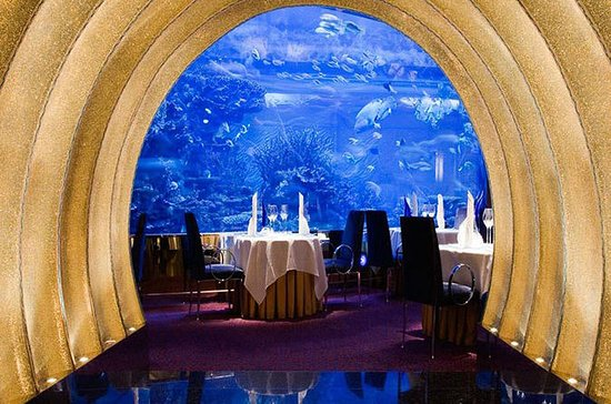 Gourmet Dinner at Al Mahara in Burj...