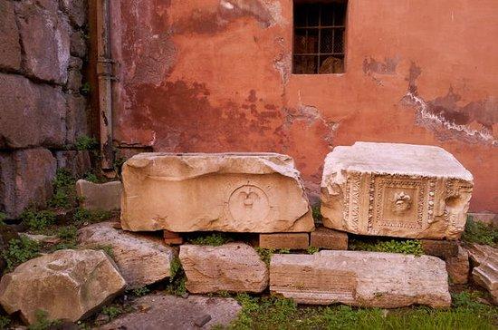 The Ancient Rome Secrets: Privat ...
