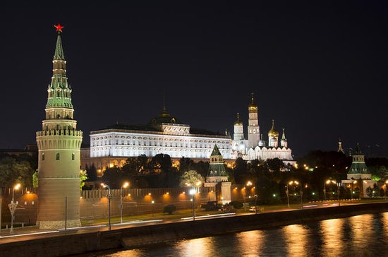 Moscow Private Walking Tour: The...