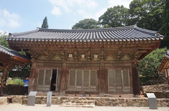 Jeonju Day Tour of HwaAm Temple and...