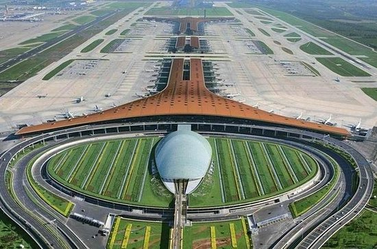 Private Beijing Round-Trip Airport Transfer to Hotel