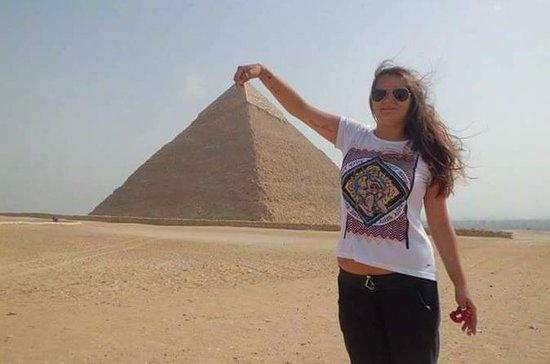 Pirâmides de Gizé, a Grande Esfinge e...