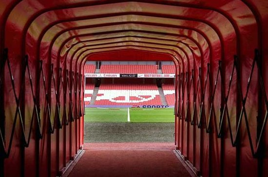 Ticket für Emirates Stadium und...