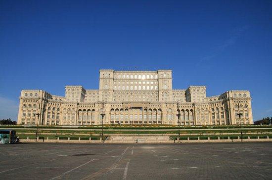 Bucharest Heritage City Tour - The...