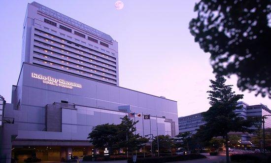 고베 베이 쉐라톤 호텔 타워