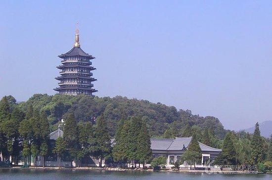 Cultural Hangzhou Day Tour: Leifeng...