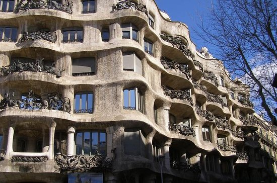 Barcelona Highlights: Private Guided...