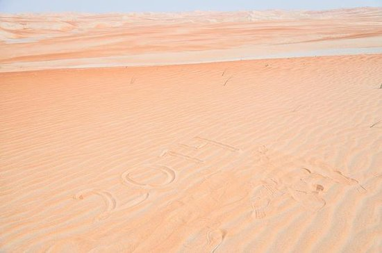 Overnight Desert Safari: Liwa