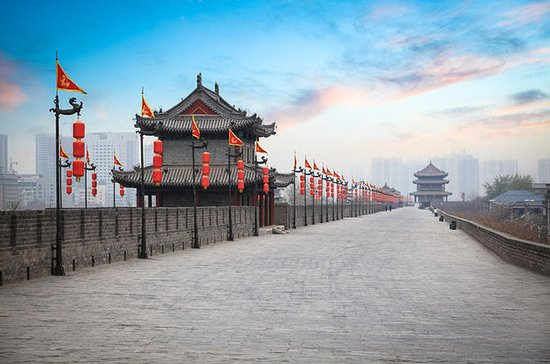 Private Tour: 2-Day Xian Highlights...