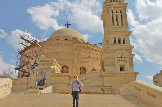Half-Day Private Tour of Coptic Cairo...