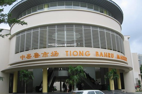 Tiong Bahru Public Housing Estate en...