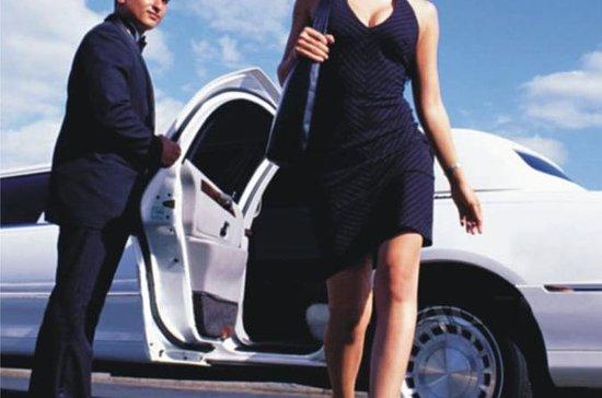 Private Arrival Transfer: Antalya Airport to Antalya City Center