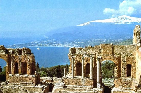 Etna and Taormina Full-Day Tour from...