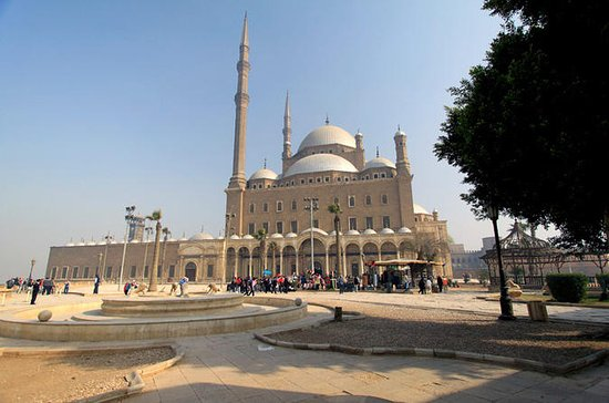 Private Day Tour: Cairo City