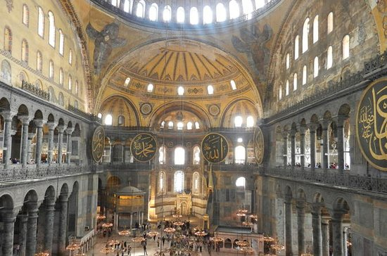 Byzantine Half-Day Tour Of Istanbul