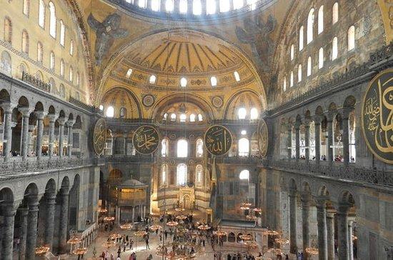 Visite privée d'Istanbul depuis les...