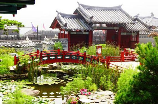 MBC DaeJangGum Park Half-Day Tour