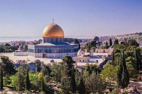 Private Tour: Old City Jerusalem with...