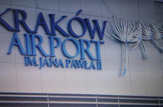 Krakow Balice Airport Arrival Transfer