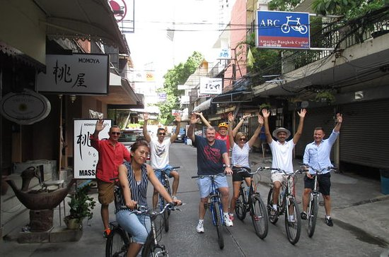 Bangkok's Green Spaces: Bike Tour...