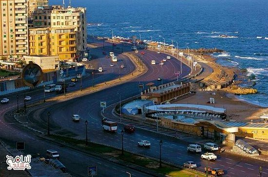 Day-Trip to Alexandria from Cairo by...