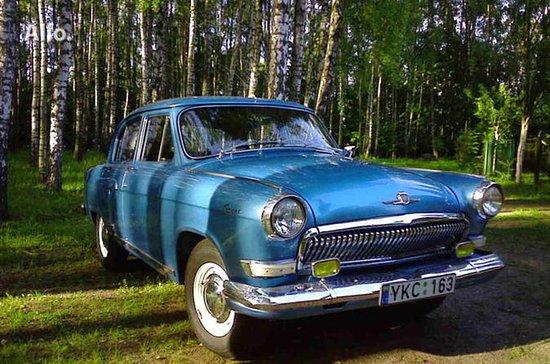 Tour de estilo de vida soviético de 3...