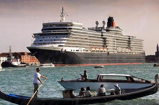 Private Arrival Transfer: Marco Polo...