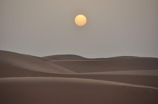 Dubai Desert Safari: Tanoura Show...